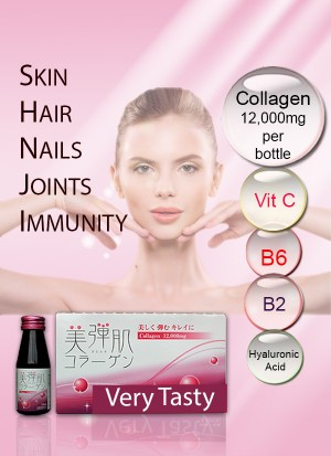 DRINK: Japanese 12,000 mg Collagen Drink