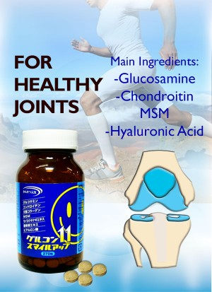 TABLETS: Glucosamine Joints Care Tablets (270 tablets)